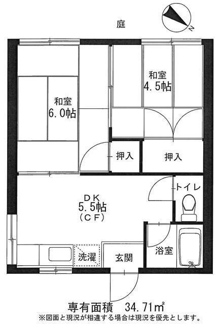 大田区南雪谷3丁目 【賃貸居住】アパート