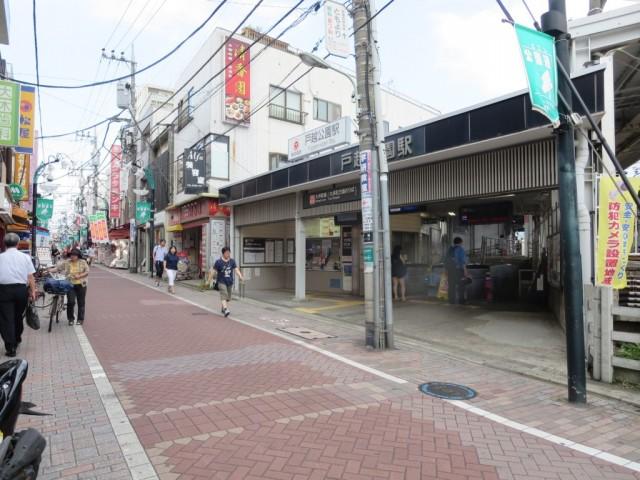 戸越公園駅(周辺)