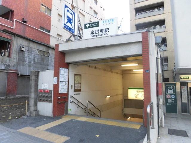 泉岳寺駅(周辺)