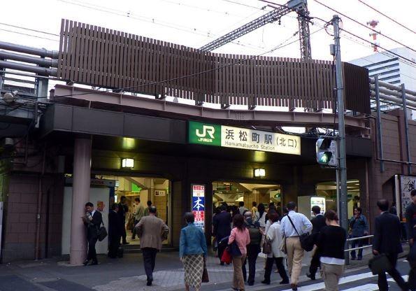 浜松町駅(周辺)
