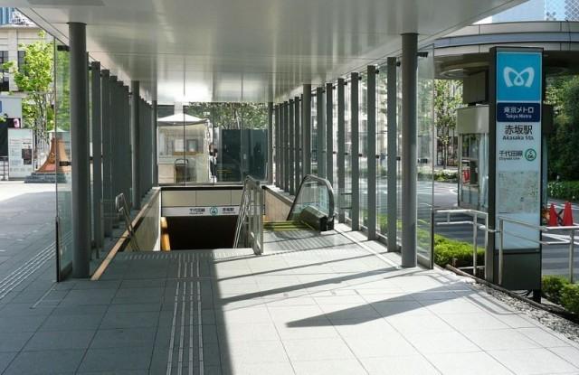 赤坂駅(周辺)