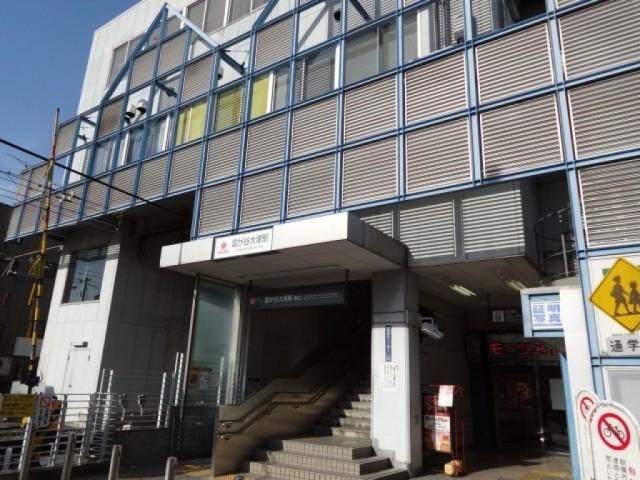 雪谷大塚駅(周辺)