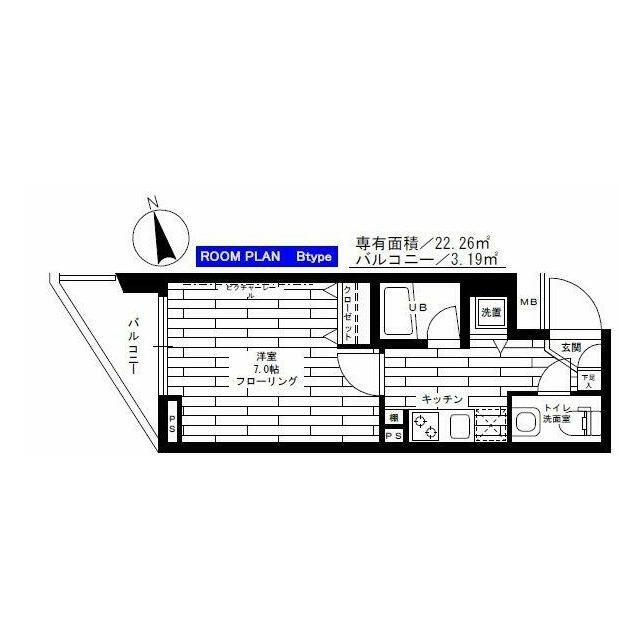 目黒区大橋2丁目 【賃貸居住】マンション