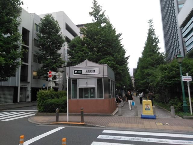 浜町駅(周辺)