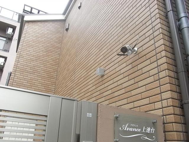大田区上池台5丁目 【賃貸居住】アパート