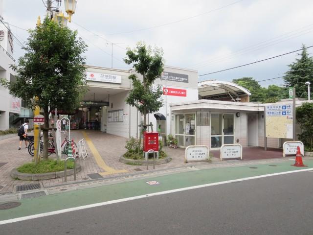 荏原町駅(周辺)
