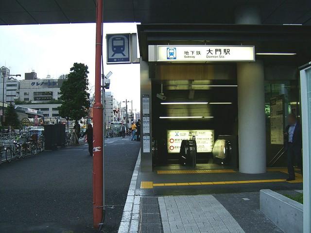 大門駅(周辺)