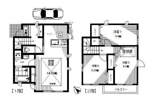 目黒区八雲5丁目 【賃貸居住】一戸建