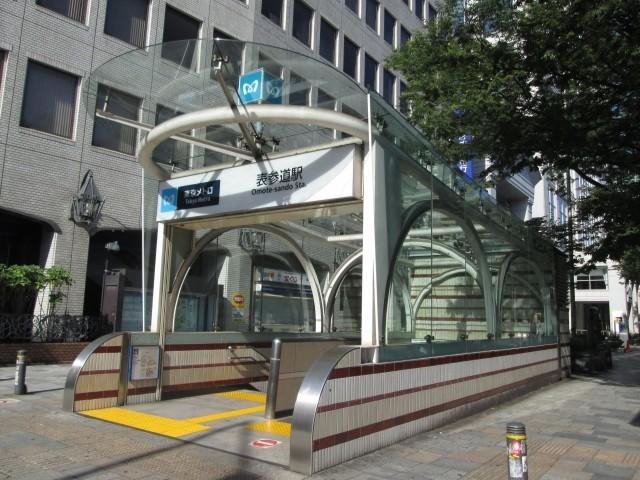 表参道駅(周辺)