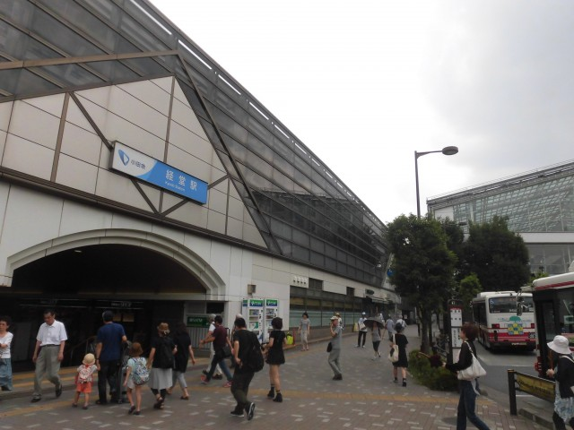経堂駅(周辺)