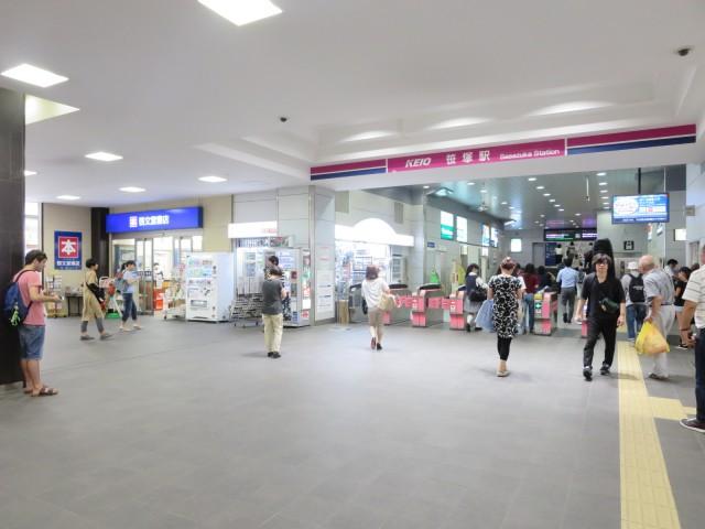 笹塚駅(周辺)