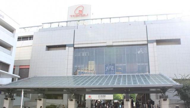日吉駅(周辺)