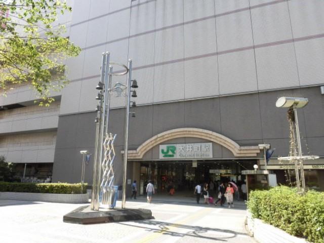 大井町駅(周辺)