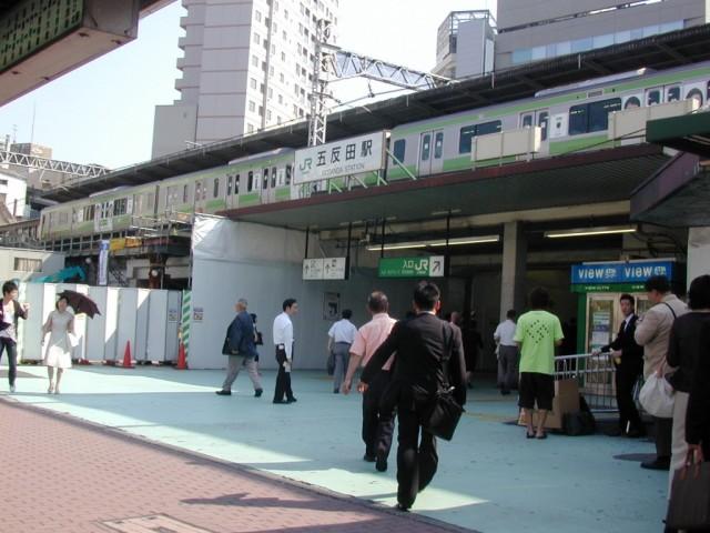 五反田井駅(周辺)