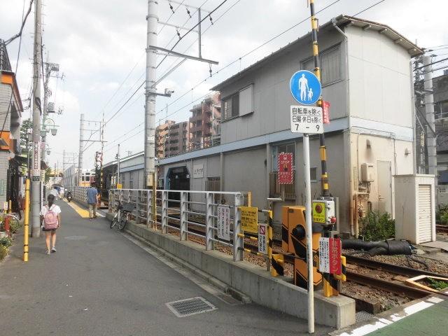 等々力駅(周辺)