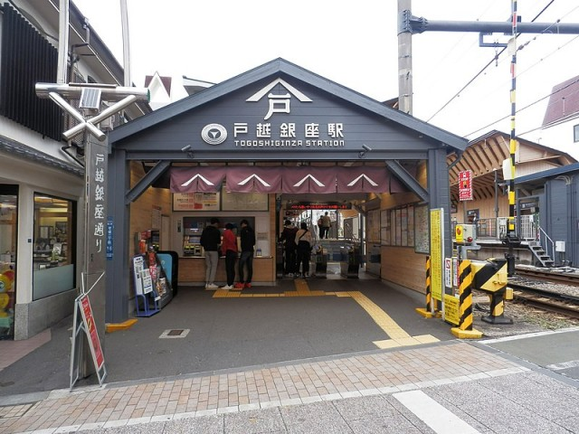 戸越銀座駅(周辺)