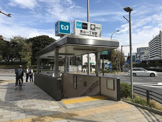 青山一丁目駅(周辺)