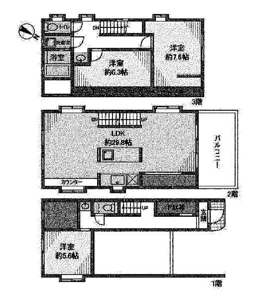 世田谷区駒沢3丁目 【賃貸居住】一戸建