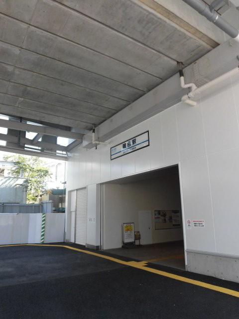 雑色駅(周辺)