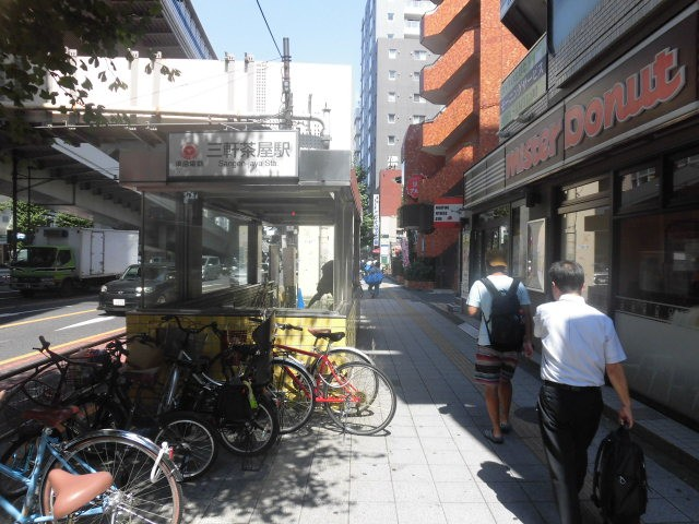 三軒茶屋駅(周辺)