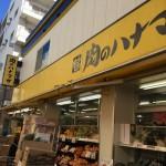 NEW★OPEN@Toritsudaigaku BY都立大学支店