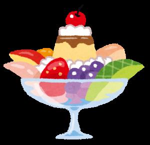 pudding_a_la_mode